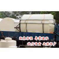 3吨塑料储罐 优质品质 找浙东容器