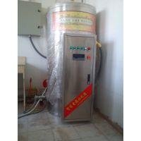 厂家直销1000L特大容量即热式电热水器