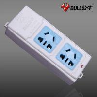 公牛插座接线板插排插线板拖线板插板电源插座无电源线GN-A02正品