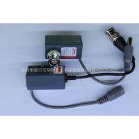 监控摄像机网络RJ45接口双绞线传输器