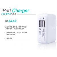 批发双usb苹果5充电器 三星 小米安卓智能手机 Cipad2/3/4直充