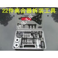22件 汽车空调维修工具 压缩机拆装工具 空调离合器轴承拆装工具