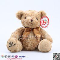东莞ICTI认证工厂公主女孩玩偶 毛绒玩具 填充玩具 可爱生日礼物