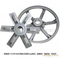 1380#1220#1060#900#负压风机皮带轮、叶轮、风叶、轴承、电机