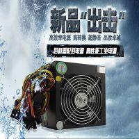 荣御达电源450WPC电脑电源 主机电源PC电源 静音电脑电源批发