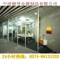 宁波办公室钢化玻璃高隔断 屏风隔断隔墙送货上门安装 可送货上门