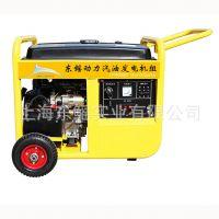 8kw电启动汽油发电机DY9000SE 最方便的汽油发电机 商用发电机