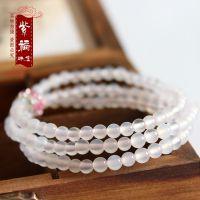 紫福珠宝 天然水晶石多圈白玛瑙手链 时尚饰品 进口钻珠 佛珠可爱