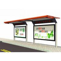 供应的候车亭 简约时尚公交站台 最流行的滚动系统候车亭