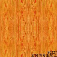 彩色不锈钢板0.5mm*1219*2438不锈钢胡桃木木纹板多少钱一方?