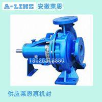 A LINE 安徽莱恩机械密封 化工泵 泵配件 机封 机械密封件 厂家供应