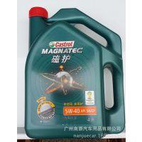 Castrol嘉实多磁护合成机油|汽车润滑油 5W-40 4L SN