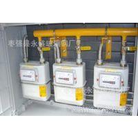 厂家供应 SMC燃气表箱 玻璃钢模压电表箱 专业生产玻璃钢配电柜