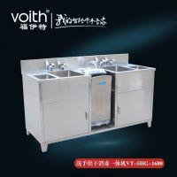 无尘无菌洗手烘干机完善你要的洁净美