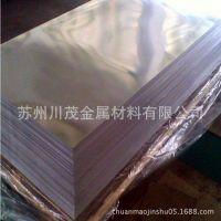 生产直销2024铝板 铝棒 铝管 可定尺零售 超硬2024铝材 江苏铝材