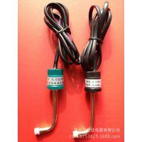 生产厂直供 热泵热水器高低压保护 压力开关 (压力控制器)