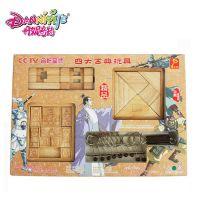 包邮儿童成人益智力木质制解锁玩具孔明锁鲁班锁4件套古典木玩
