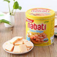 印尼礼盒那巴提芝士威化/纳宝帝奶酪威化饼干350g 支持一件代发