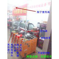 安庆市哪里有卖双锅干蹦鸡设备?奇味养生鸡多少钱一台?