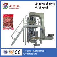 供应果冻包装机 食品包装机CB-5240立式包装机