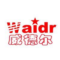 上海春照实业有限公司