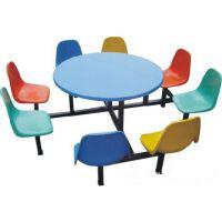 大量供应食堂八人位玻璃钢圆桌靠背椅组合批发餐厅广场玻璃钢圆餐桌椅连体