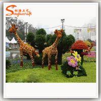 仿真长颈鹿绿雕 米兰草长颈鹿 园艺动物 可定做尺寸造型绿雕