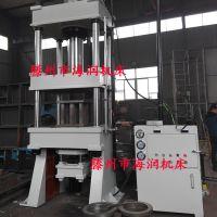 定制生产四柱250吨拉伸压力机 辽宁压力机