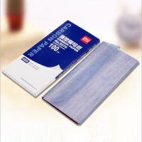 青岛蓝纸复印 工程复印 晒蓝纸 (推荐)