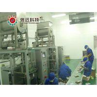 四川辣尚鲜鱼火锅底料全自动包装机价格