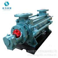 供应DF型多级耐腐蚀离心泵