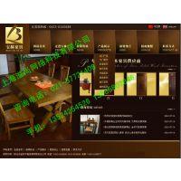 松江网站建设,松江网站建设开发,松江网络营销推广方案