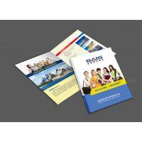浙江温州苍南印刷生产厂家批发低价格画册、书刊、杂志、折页、彩页、单页、吊牌、标签、不干胶、PVC等