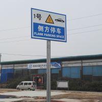 郑州驾校标志牌定制 广告标志牌加工供应标志牌指路牌 交通指示牌批发