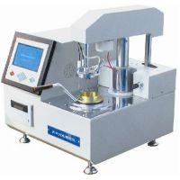 SD-2000K 全自动开口闪点测定仪 型号:SD-2000K