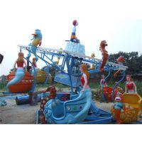 吉林海洋漫步、金狮王子游乐(认证商家)、海洋漫步生产厂家