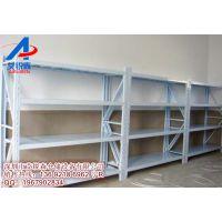 4S店货架-工业厂房货架-汽修用品货架-日用货架厂价直销