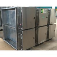 STDLZ-20山东盛唐环保低温等离子有机废气净化器