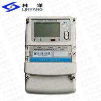 DTZ71江苏林洋牌DTZ71|1级5(40)A|三相多功能智能电能表57.7V;380V