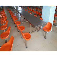 康腾体育生产高档靠背玻璃钢餐桌椅 员工食堂桌椅纯手工桌子