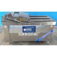 供应旭康DZ-700/4S型奶酪真空包装机 阿胶糕包装封口机