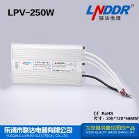 LPV-250W-12V-20.8A防水开关电源 工控工业电源 稳压开关电源