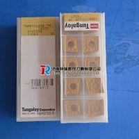 日本原装东芝刀片CNMG120412-TM AH110 PVD涂层刀片