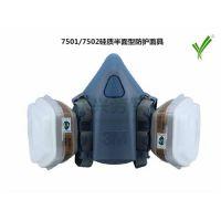 永兴劳保(图)、防毒面具3m6800、防毒面具