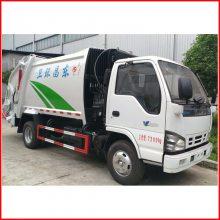 延川县国五对接式垃圾车厂家价格