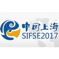 2017第12届上海国际渔业博览会暨2017第12届上海国际水产养殖展览会