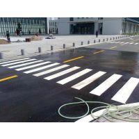 遵义彩色路面划线施工与停车场环氧地坪施工