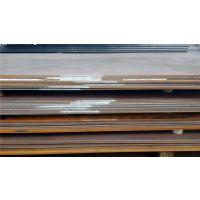 供应日标SM520B中厚板 SM520B钢板价格