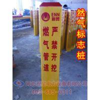 厂家直销 玻璃钢塑钢燃气石油水管标志桩警示桩 军用标志桩