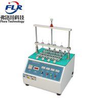 弗洛拉科技四工位按键疲劳寿命试验机,轻触开关按键寿命试验仪